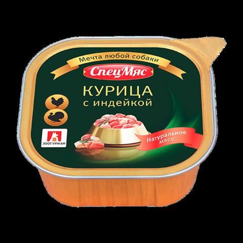 Зоогурман СпецМяс Консервы для собак с курицей и индейкой (ламистер)