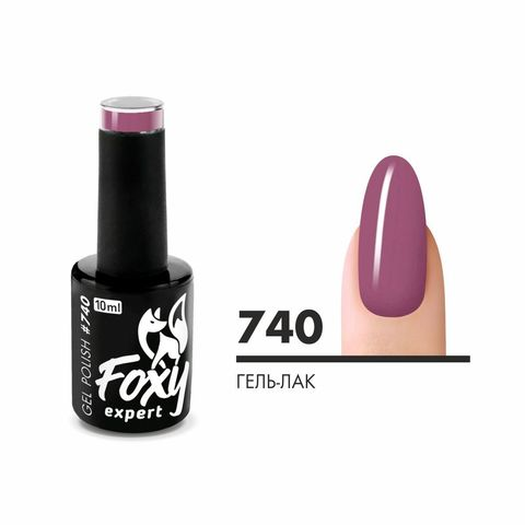 Гель-лак (Gel polish) #0740, 10 ml