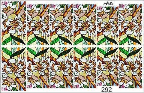 Слайдер наклейки Arty for you №292 купить за 80руб