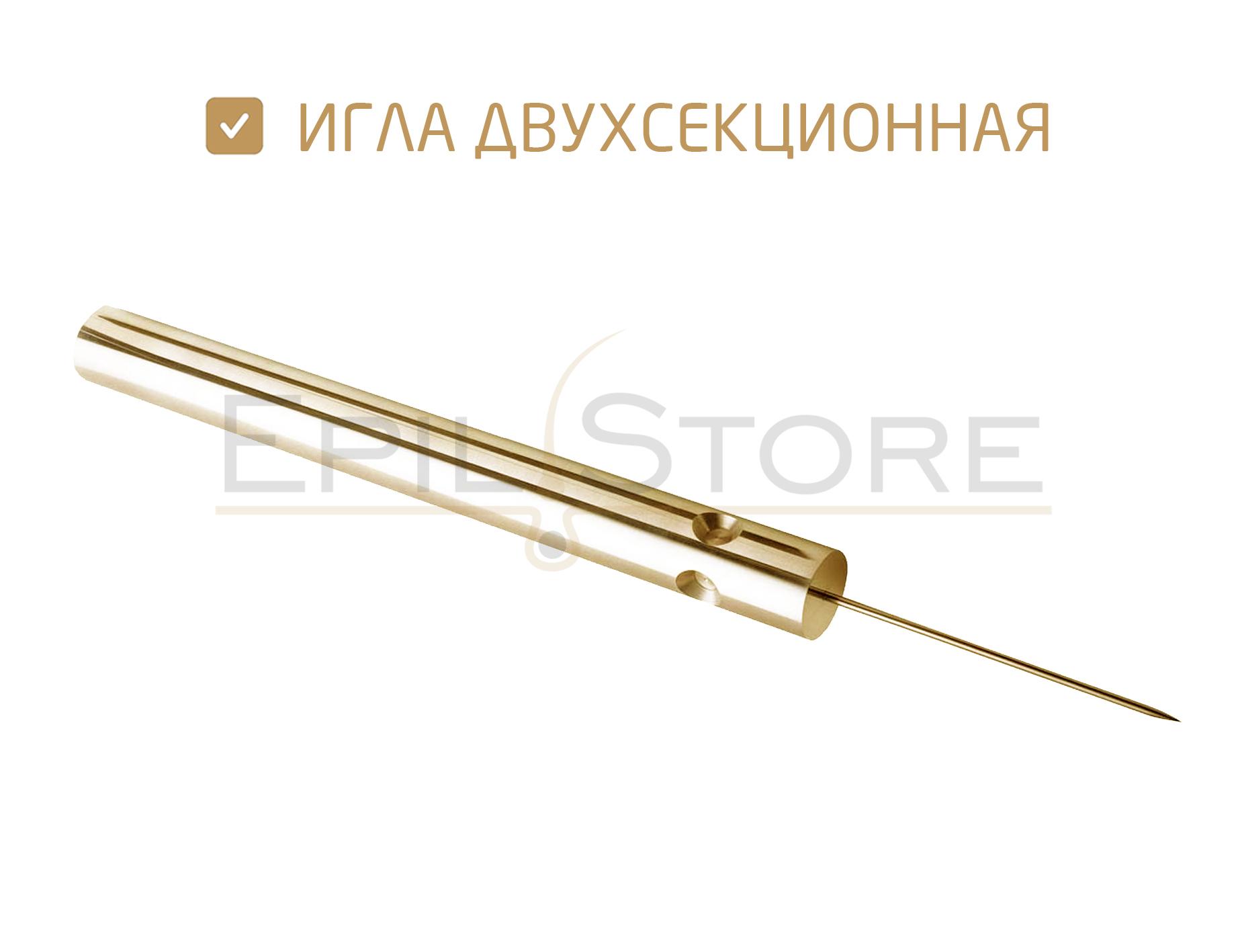 Позолоченные двухсекционные иглы для электроэпиляции Sterex - 50 штук