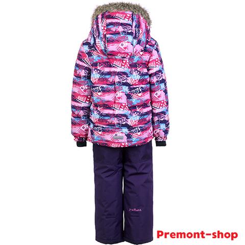 Комплект Premont для девочки Северное сияние Юкона WP81215