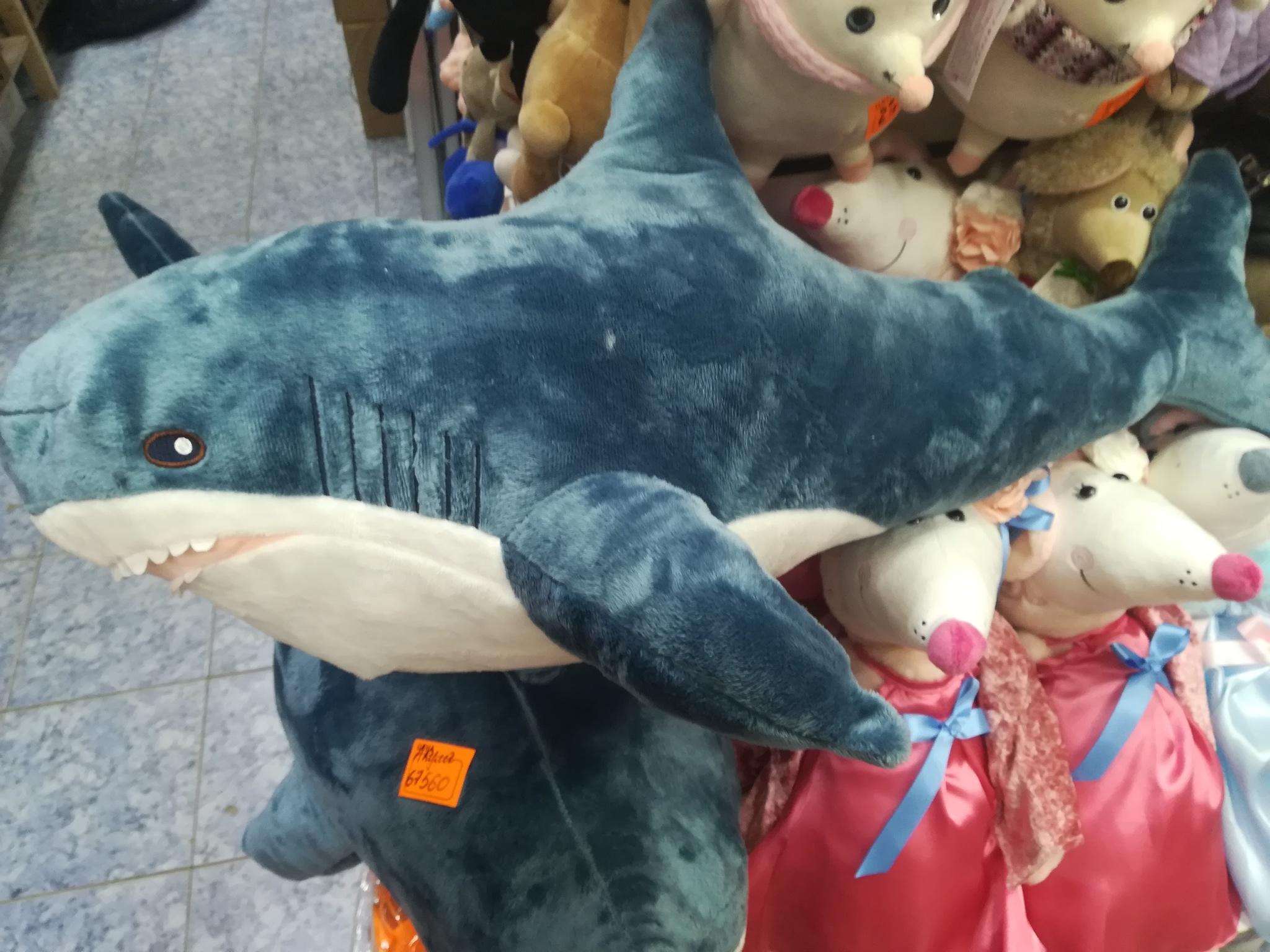 Акула 60 см