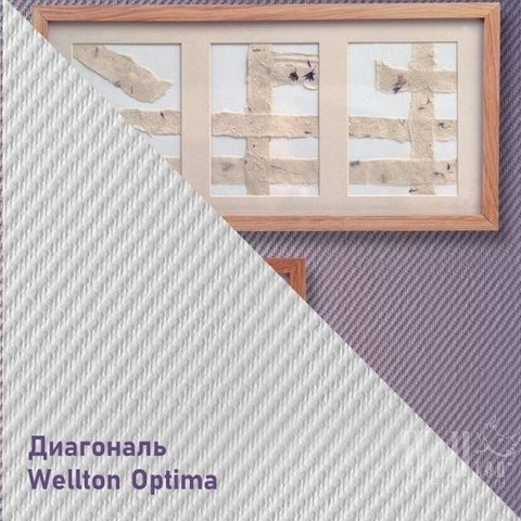 Стеклообои Wellton Optima WO440 Диагональ