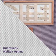 Стеклообои Wellton Optima WO440 Диагональ