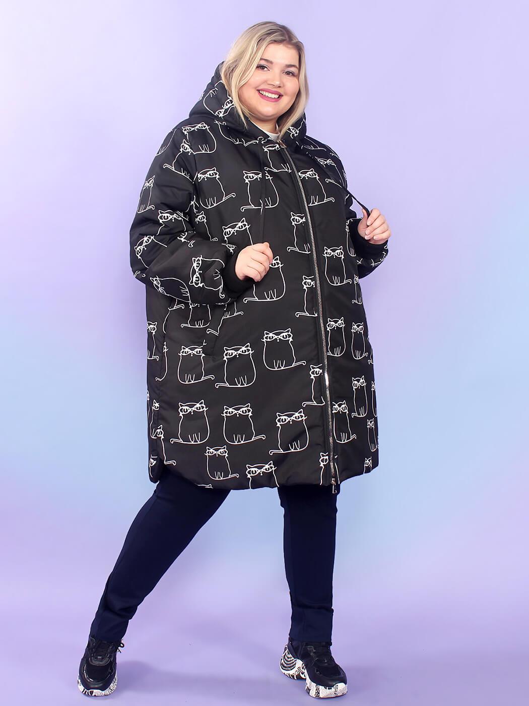 Куртка Кинель