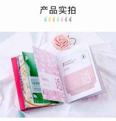 Акция -20%  подарочный набор-книжка тканевых масок для лица Venzen -7 масок