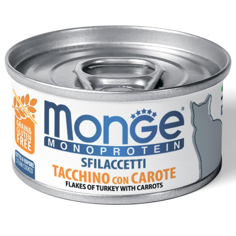Влажные корма Хлопья для кошек Monge Cat Monoprotein из индейки с морковью 70007191_1.jpeg