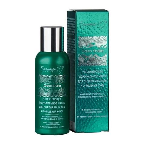 Увлажняющее гидрофильное масло для снятия макияжа и очищения кожи , 90 гр ( Green Snake )