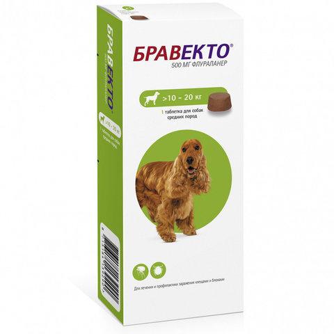 Бравекто таблетки от блох и клещей для собак 10-20 кг 1 таб.