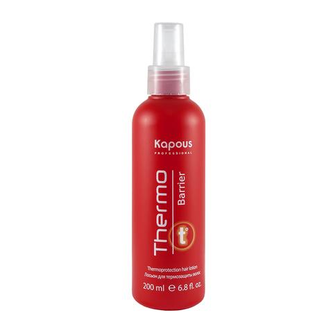 Термозащитный спрей для  волос Thermo barrier Kapous, 200 мл