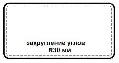 прямоугольный кожаный бювар