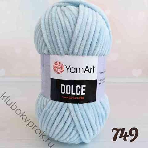 YARNART DOLCE 749, Голубой