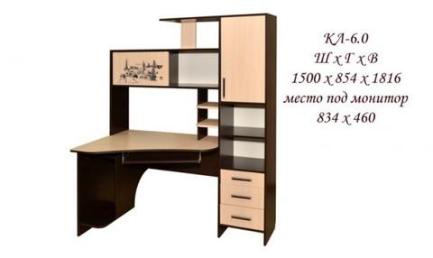 Компьютерный стол КЛ №6.0 левый,правый