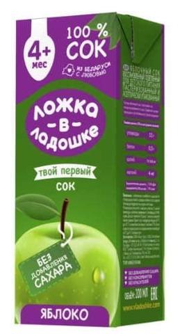 Сок Яблоко 200мл. Ложка в ладошке