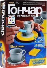 Гончар:Чайный сервиз