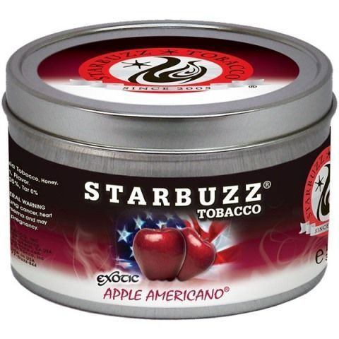 Starbuzz Apple Americano