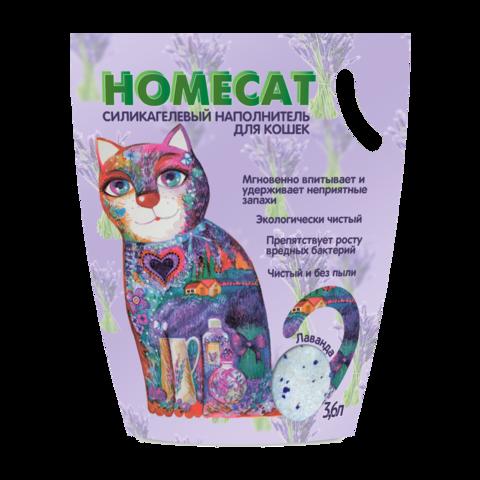 Homecat Лаванда Наполнитель для кошачьих туалетов силикагелевый с ароматом лаванды
