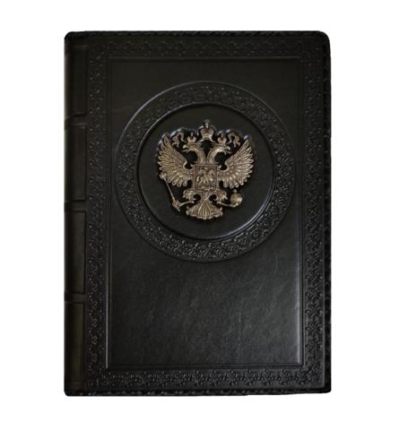 Ежедневник А5 «Империя 4». Цвет черный