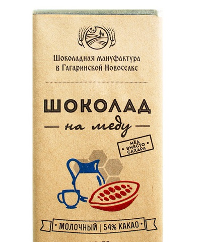 Шоколад На Меду молочный 50г.  (49% какао)