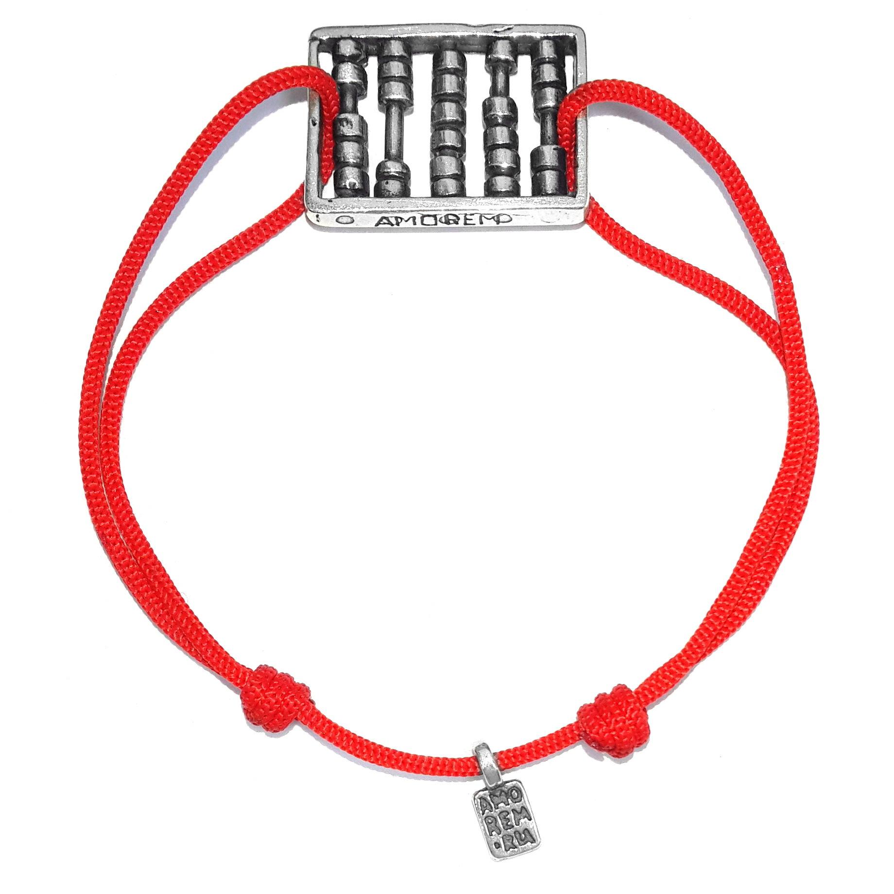 Abacus bracelet, Sterling Silver
