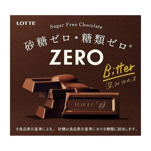 Шоколад Лотте Lotte ZERRO Горький без сахара для диабетиков 50 гр