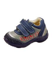 Ботинки Котофей интернет магазин