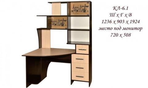 Компьютерный стол КЛ №6.1 левый,правый