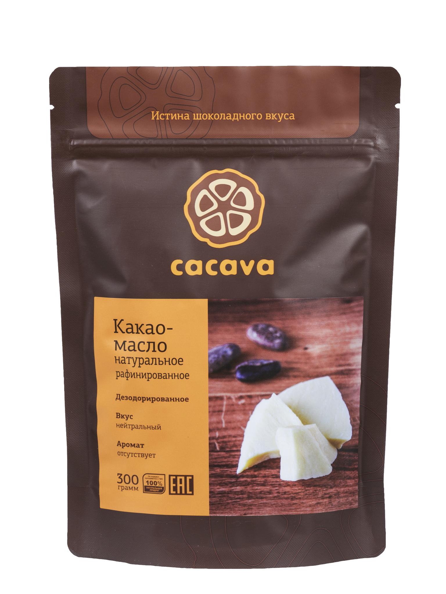Какао-масло рафинированное, упаковка 300 грамм