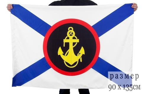 Купить большой флаг морской пехоты - Магазин тельняшек.ру