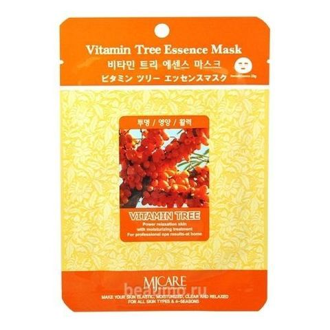 Тканевая маска с экстрактом облепихи Mijin Cosmetic MJ Care Vitamin Tree Essence Mask