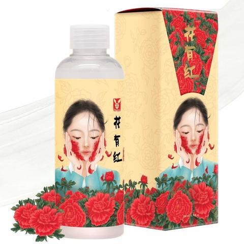 Elizavecca Hwa Yu Hong Essence тонер-эссенция с экстрактом красного женьшеня