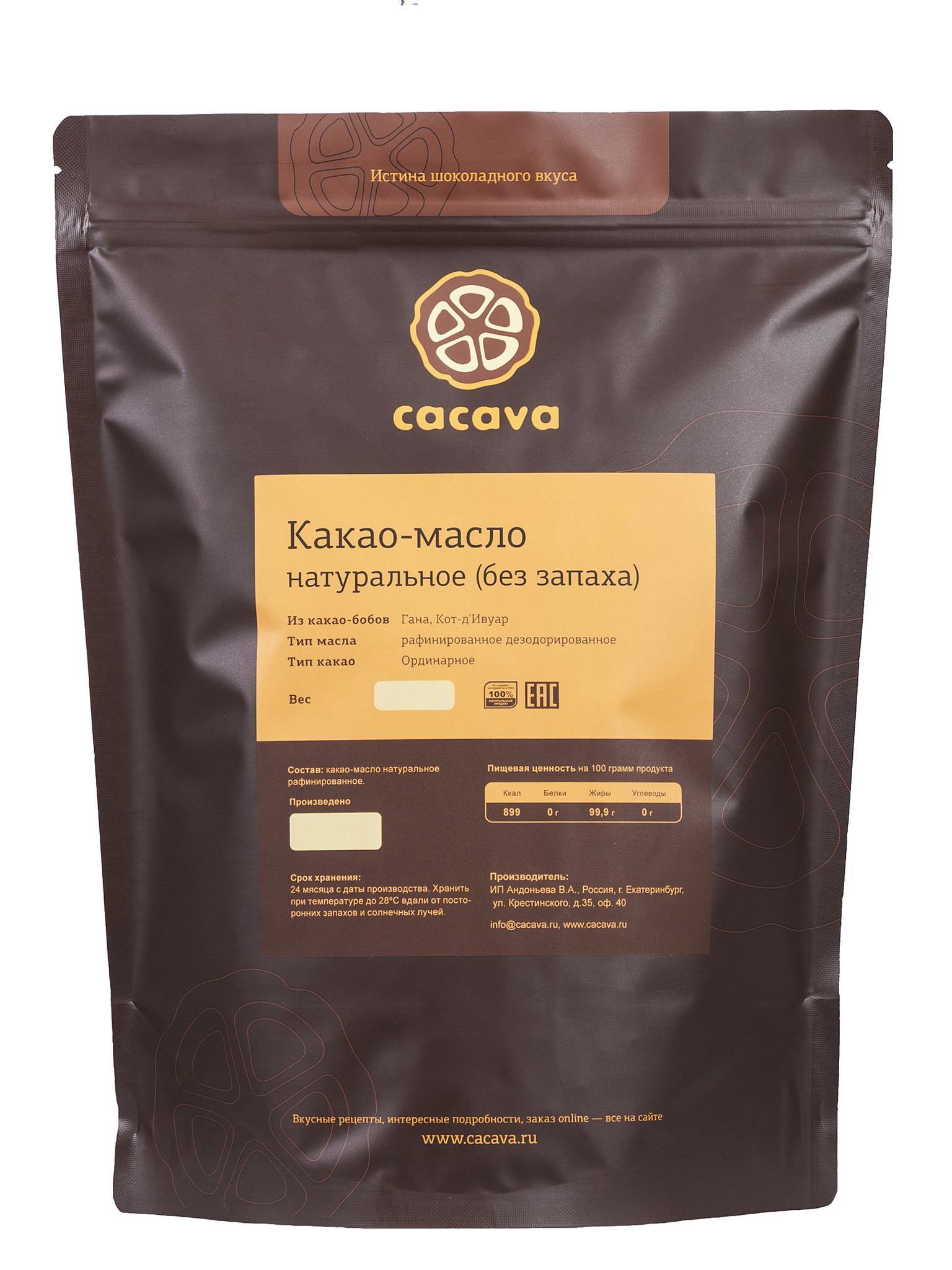 Какао-масло рафинированное (без запаха), упаковка 1 кг