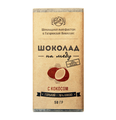 Шоколад на меду с Кокосом 90 г.