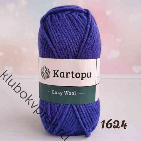 KARTOPU COZY WOOL K1624, Фиолетовый