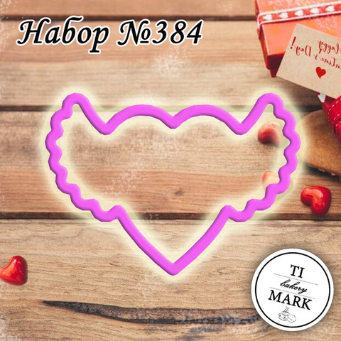 Вырубка №384 - Сердце