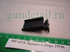 Прицел в сборе МР651К, МР-651 (алюминиевое основание)