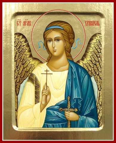 Икона Ангел Хранитель, на дереве, 125х160 мм