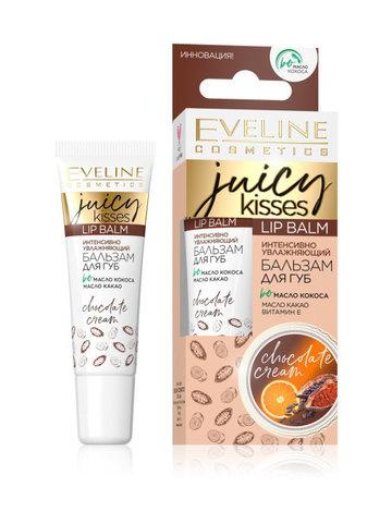EVELINE Бальзам для губ CHOCOLATE CREAM Интенсивный увлажняющий JUICY KISSES 12мл