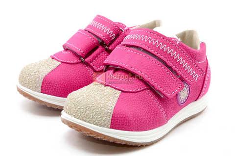 Ботинки для девочек Лель (LEL) из натуральной кожи на липучках цвет фуксия. Изображение 6 из 17.