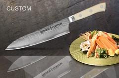 SCU-0087 Нож кухонный стальной Шеф Samura by Custom