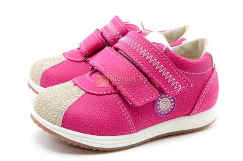 Ботинки для девочек Лель (LEL) из натуральной кожи на липучках цвет фуксия. Изображение 7 из 17.