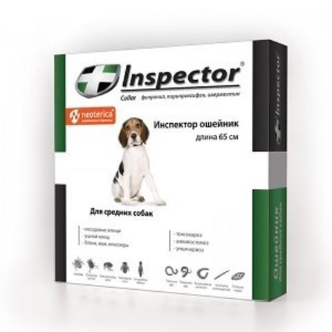 INSPEСTOR (Инспектор) ошейник для средних собак 65 см