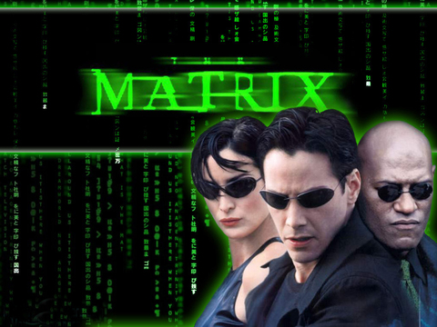 Лидеры MATRIX - кто это?