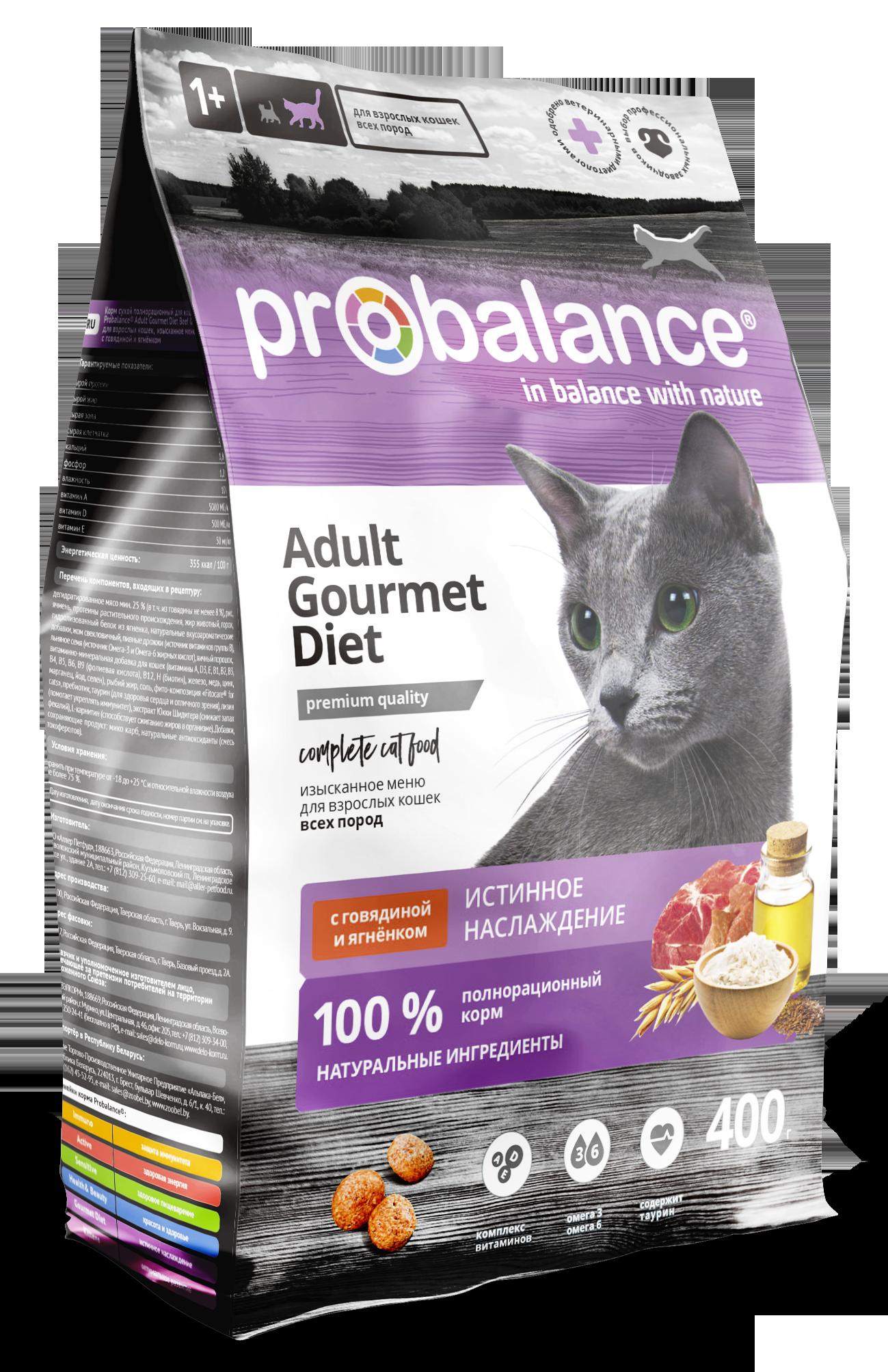 Сухой корм Корм ProBalance Gourmet Diet для взрослых кошек с говядиной и ягненком 400_PB_cat_GD_Beef_Lamb.png