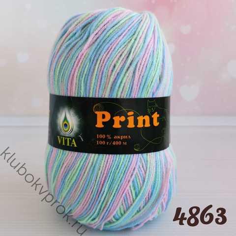 VITA BABY PRINT 4863,  Салатовый/голубой
