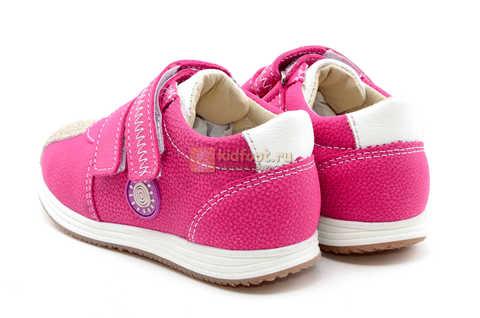 Ботинки для девочек Лель (LEL) из натуральной кожи на липучках цвет фуксия. Изображение 8 из 17.