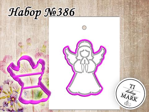 Набор №386 - Ангел