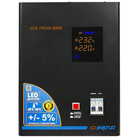Стабилизатор Voltron-8 000 (НР) Энергия
