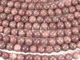 Нить бусин из лепидолита, шар гладкий 8мм