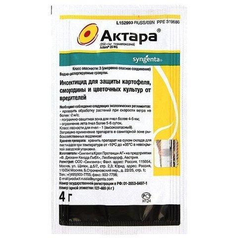 Инсектицид  Актара, 4 гр